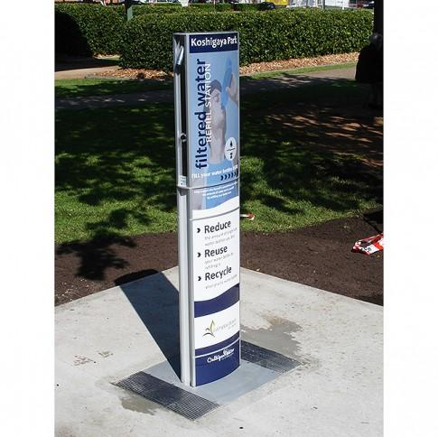 Aquafil-1500mm-Waterbottle-Refill-Station-2